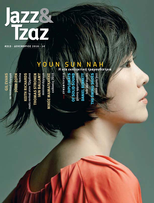 Jazz#213_SL.pdf